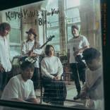 バンド・クレイユーキーズ、yuiと2ヵ月連続リリースの第二弾は久保茂昭監督を迎えて、初めての本人たち出演のMV!