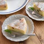 簡単! 炊飯器で作れるおいしいレシピ 第65回 炊飯器で作る! - 簡単「梨のケーキ」