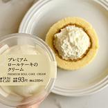 【10月21日コンビニ新商品ランキング】スイーツ&グルメ人気実食ルポTOP10