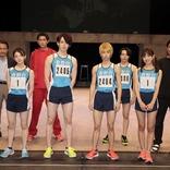 富本惣昭「皆でバトンを繋いでいきます!」~陸上競技にかける青春物語、舞台『一瞬の風になれ』が開幕