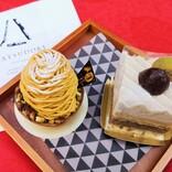 【シャトレーゼ】YATSUDOKI秋限定!栗とかぼちゃのケーキ実食レポ