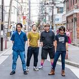 【2021亞洲音樂大賞】アジア各国ミュージシャンによるパフォーマンスが配信、日本でも視聴可