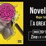 Novel Core、AL『A GREAT FOOL』特典付きCD数量限定販売決定