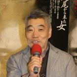 柄本明 NHKで大道具のアルバイトをしていた下積み時代 眉毛はなく…佐藤B作「芸術家気取りで変な奴」