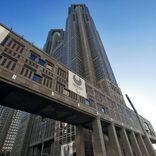 東京都、21日のコロナ新規感染者は36人 5日連続で50人を下回る