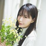 佐武宇綺主演舞台『時が巡る金木犀』が11月11日より上演 困難を乗り越え女優を目指す主人公を演じる