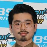 ハマ・オカモト 松岡修造氏に叱られた経験明かす「100%正しいから、わかりましたって」