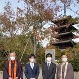 藤井3冠 竜王戦第2局を前に京都で前夜祭 「味の濃いラーメンもいただいてみたい」と19歳らしい願望