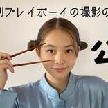 新田あゆな、グラビア撮影の裏側を初公開「いつも以上に普段の自分を…」