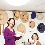 遼河はるひさんが、帽子デザイナーのアトリエを訪問「帽子って洋服よりも選ぶのが大変です」
