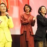 天海祐希、氷川きよしの歌唱でノリノリダンスを披露「頼まれてもないのに踊っちゃった!」