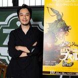 『映画 えんとつ町のプペル』がハロウィン復活上映! 西野亮廣さんインタビュー「イベントとしての映画の届け方」全国の劇場への感謝も語る