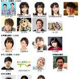 エボルタNEO ギネス挑戦をニコ生で12時間生放送、AKB48・アンガールズらが強力応援