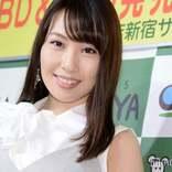 元AKB48増田有華、同期・大島優子の結婚に「お酒を飲みながら号泣」本音を吐露