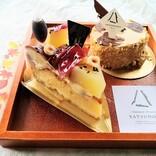【シャトレーゼ】YATSUDOKI秋限定!金時芋とカフェオレのケーキ実食レポ