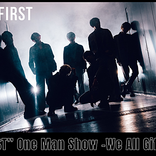 BE:FIRST、デビュー曲「Gifted.」も披露する初ワンマンライブを配信