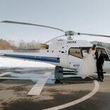 誰も知らない地でヘリコプターウェディング コロナ禍でもできるサプライズ