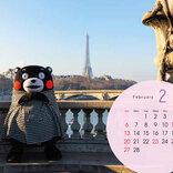 大人気キャラクター「くまモン」海外で撮影した2022年カレンダーが10月10日から発売!むぞらしく(かわいらしく)むしゃんよか(かっこいい)くまモン満載!