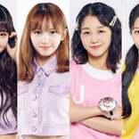 「Girls Planet 999」デビューを掴むのは?ファイナル進出の日本人4名を一挙紹介