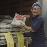ヤミ米を堂々販売「オラを告発しろ!」 農業人が国に抗った背景とは