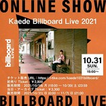 Kaede、Billboard Live YOKOHAMA公演の配信ライブが決定