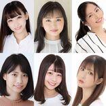 舞台『璃色リベリオン』【延期版】が決定 結城美優と岡本尚子らのチームと、岡本尚子らのチームの2班で上演