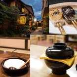 京都は食もアクティビティ【OMO5京都三条 by 星野リゾート】で老舗の味を満喫