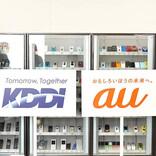 佐野正弘のケータイ業界情報局 第62回 この1年で激変したKDDIのコンシューマー向け戦略、その狙いを聞いた