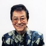 「カムカムエヴリバディ」浜村淳がラジオパーソナリティー役で46年ぶり出演 中川家は漫才師役で初出演