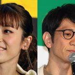 若槻千夏が20年抱いていたアンタ柴田への疑問 「身の丈にあってないなって」