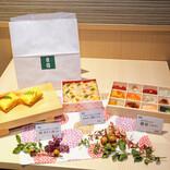 歴史ある京都の老舗料理旅館とコラボ! 京樽が生み出した新商品がマジで絶品だった