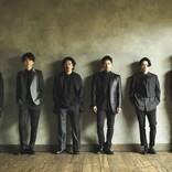 V6、NHK歌番組でのパフォーマンスを一挙放送 30曲以上をノーカット&ノンストップ