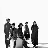 サカナクションが新プロジェクト始動、オンラインライブ&アルバム2作のリリース決定