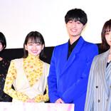 山田杏奈、監督・共演者からの絶賛に大照れ 作間龍斗「かっこいいの一言」