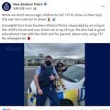 「僕のおもちゃを見て」4歳男児の緊急通報に警察官が愛溢れる対応(ニュージーランド)<動画あり>