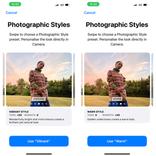 iPhone 13で初登場! カメラアプリの新機能「フォトグラフスタイル」の使い方