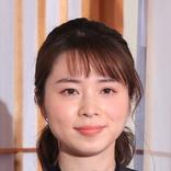 """中学時代の""""ご学友""""TBS皆川玲奈アナが語る眞子さまの印象「中学生にして公人といいますか…」"""