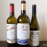 宅飲みにおすすめ!スペイン産ワイン、3銘柄飲んでみた