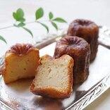 成城石井で買うべきおすすめお菓子18選。大人の贅沢を楽しめるプチリッチなスイーツ