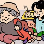 """義母が""""大量の野菜""""をもってくるのが苦痛…夫に相談するとまさかの一言"""