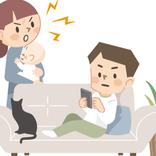 自称イクメン夫の行動にうんざり! 衝突ばかりの育児奮闘記【前編】