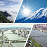 あなたは全部答えられる?日本の山の高さ・川の長さ・湖の広さトップ3