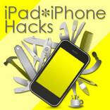 iPhoneの「写真」アプリのアルバムで「キー写真」を変更する