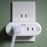 待機電力も手間も省ける。スマートプラグ「Gosund JP2」を使って自宅を最適化してみました