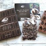 チョコレート好き必見! あのDARI.Kのカカオ豆で、おうちで「Bean To Bar」づくりが楽しめるとは…|マイ定番スタイル