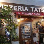 板橋区にある「セルフ式ピザ店」 コスパの良さは東京トップクラスか