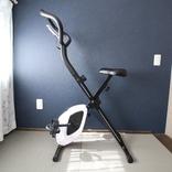 静音設計のフィットネスバイクで手軽に運動不足を解消! 折りたためるから収納にも困らないよ|マイ定番スタイル