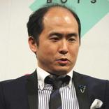 トレエン斎藤司 久々に会ったジャンポケおたけの変貌ぶりに「だれ?」 14キロ減量「僕も誘われました」