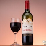 定番チリワインがリニューアル! 『フロンテラ カベルネ・ソーヴィニヨン』を飲んでみた
