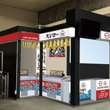 高円寺駅の駅構内に、テイクアウト専門店「スシロー To Go」オープン